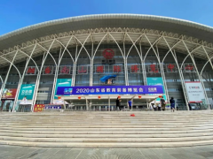 中国联通5G+智慧教育多款产品亮相2020山东教育装备博览会