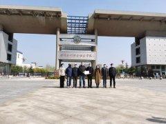 2021中国高职院校排名:第1名实至名归