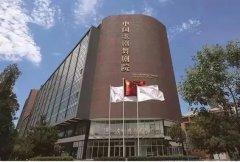2021中国歌剧舞剧院社会艺术水平考级  通辽市考区第