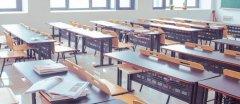 本科高校有985,211,双一流,本科一批,本科二批,那么专科该如何去区分呢?