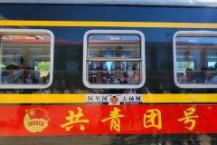 内蒙古的高考专列火了,考生坐着火车去高考