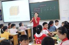 关于教师的话题本来就多,这个暑假就更