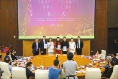 香港中文大学(深圳)音乐学院,即深圳音乐学院(筹)正式揭牌成立。