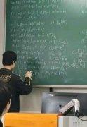 关于如何学好数学,给中学生们4个建议