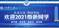 """2022年""""应急管理大学""""将迎来首批师生入住"""