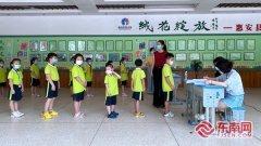 泉州惠安全县学校暂停线下教学