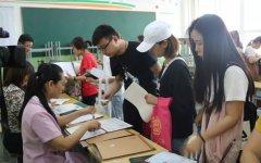 最亮眼的还是深圳各区的在编教师待遇