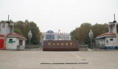 河北省10个知名度最高的县级中学 你认识