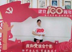 李俊艳引领全体九年级教师和2020届初中毕业生一起备战2020年天